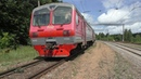 Электропоезд ЭД4М-0038 платформа Дюдьково