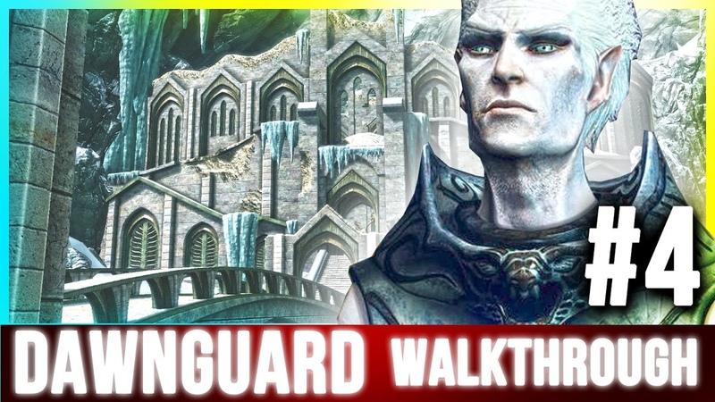 Skyrim DAWNGUARD Walkthrough Part 4 (Secret Veil Treasures)