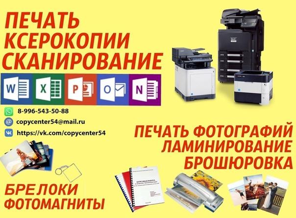 маленьких печать картинок в новосибирске день козмодемьяна ели