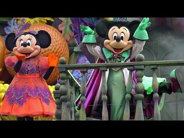 [4K] Mickey's Halloween Celebration 2019 - Disneyland Paris