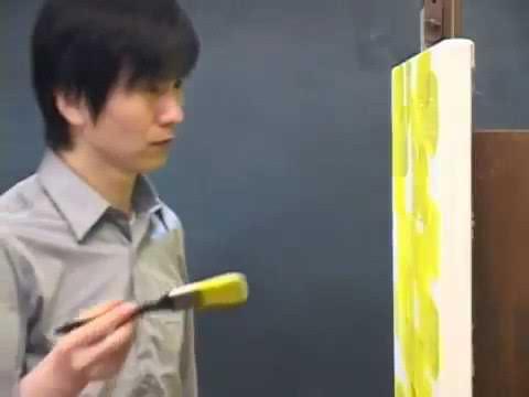 Kim Beom Yellow Scream