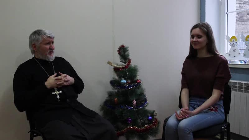 Размышления о Рождестве ответы керченского батюшки