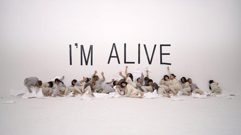 I'm Alive Sia Exon Aritz Carla Sandra Choreography GH5 Dance Studio