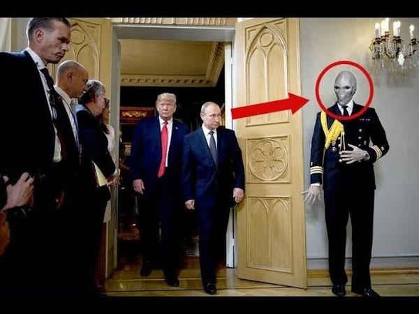 Всем Всем Всем Он только выглядит как человек Обнаружен инопланетянин в правительстве
