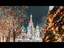 Новогодняя Москва 2019-2020 г. Обзор. New Year's Moscow, 2019-2020. Overview. Russia