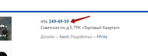 Рекомендации по улучшению юзабилити на silvercinema.ru 9