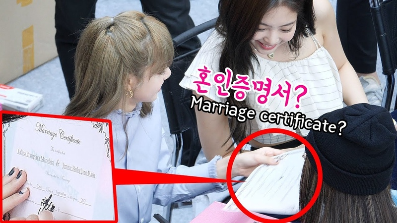 Jennie and Lisa married