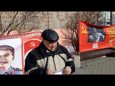 23 февраля г Иркутск