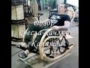 Обзор кресла-качалка Калитва: массивное плетеное кресло из лозы