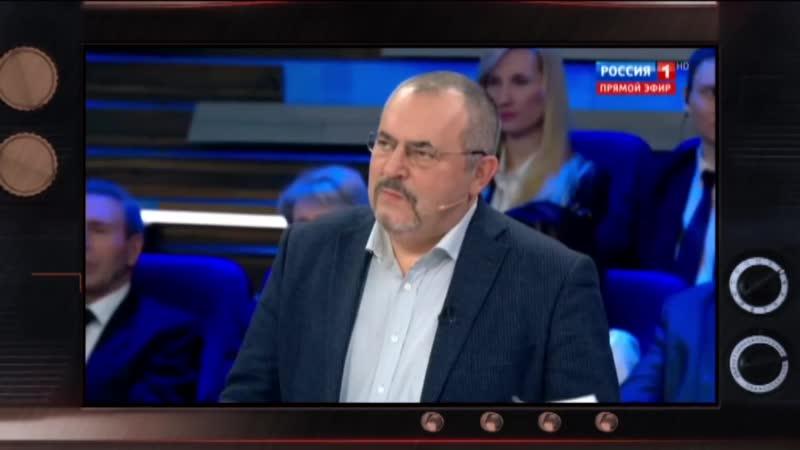 Суд в Гааге какие доводы России насмешили весь мир Гражданская оборона