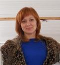 Фотоальбом человека Елены Глуховой