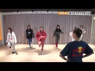 SKE48 Gachi de Are Hajimechaimashita (ep02 / )