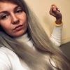Полина Щепанская