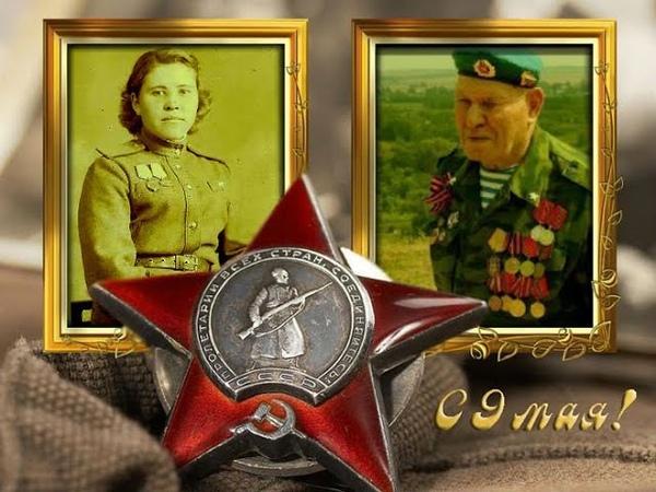 Ветеранам ВОВ к 75 летию победы Veteranos a 75 º aniversário da vitória