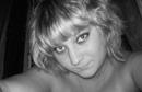 Natalya Moskalyova фотография #5