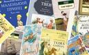 Открытие недели детской книги «Про Героя: читаем, узнаем, рассказываем, помним…» состоится в концерт