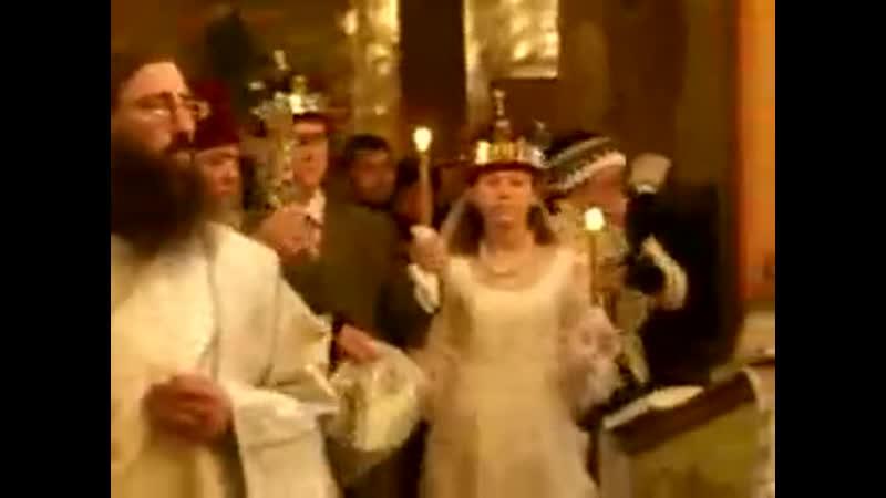 Венчание Евгения и Наталии (будущего иерея Евгения Дубовца и его супруги)