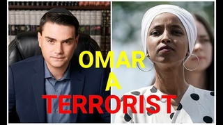 Watch Ben Shapiro Obliterate TERRORIST Ilhan Omar with facts!