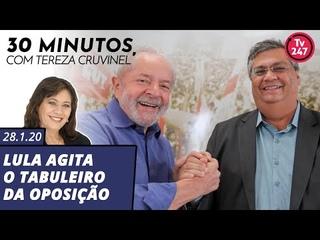30 minutos com Tereza Cruvinel: Lula agita o tabuleiro da oposição