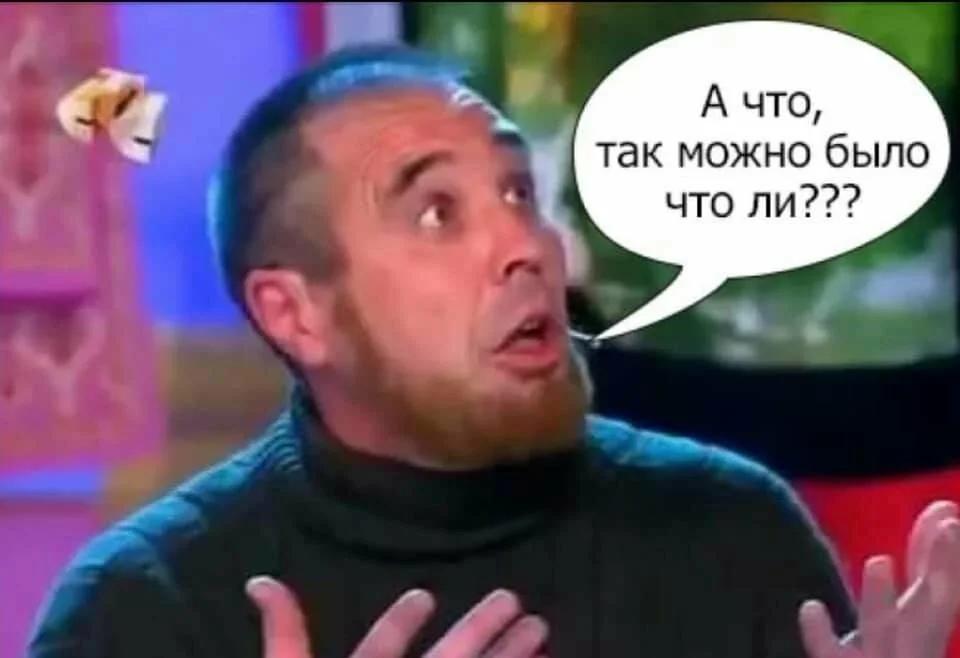 Работник отсудил у работодателя, не индексировавшего зарплату, почти 5 млн рублей | Пикабу