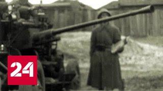 Забытых подвигов не бывает Тула 1941 Документальный фильм