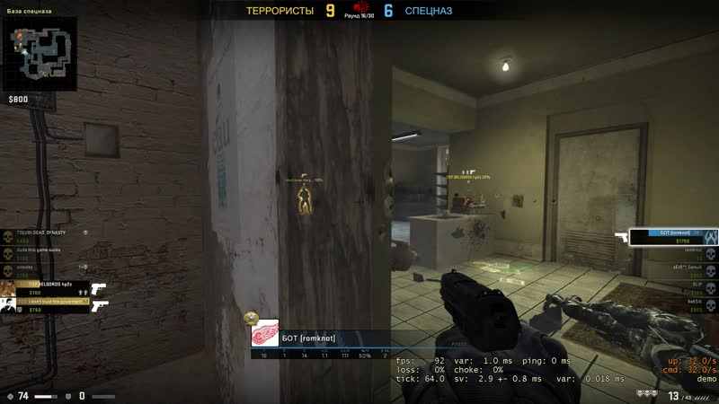 Romknot - ace for bot