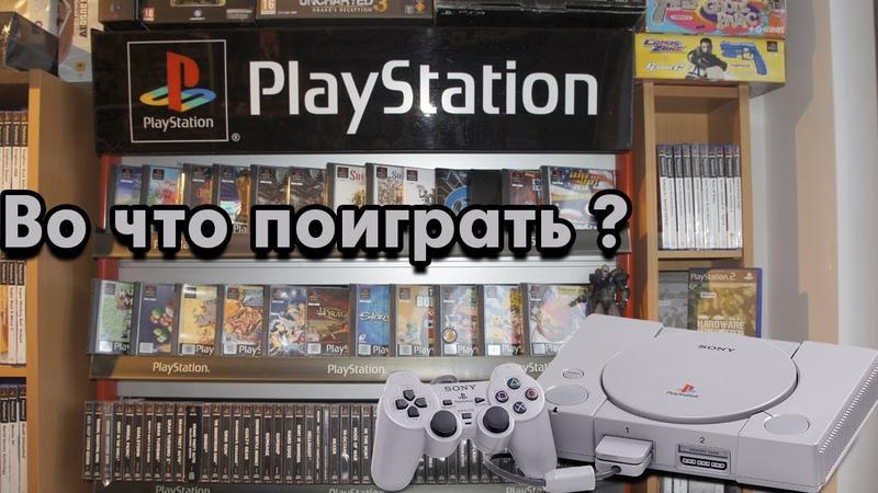 Во что поиграть на PlayStation 03/Аладдин на PS1, Ранний Run'n'Gun