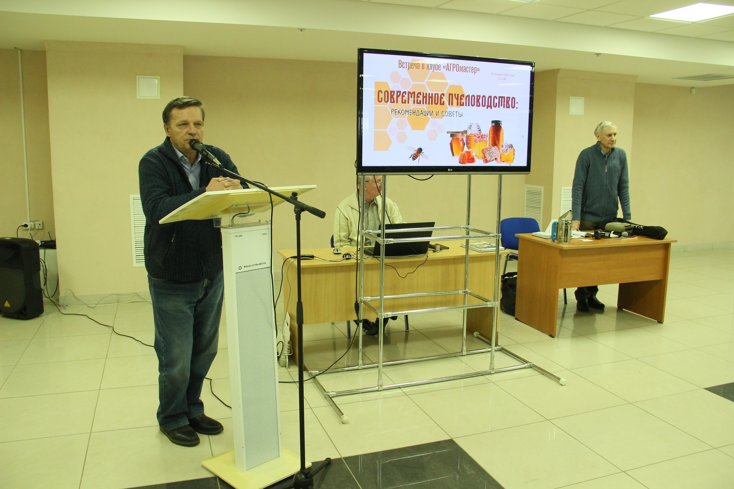 Пчеловоды Мордовии и Пензенской области провели встречу