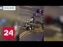 В Лондоне шофер ответил полицейскому на попытку проверить документы ударами мачете - Россия 24