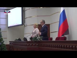 В Народном Совете состоялось заключительное пленарное заседание осенней сессии 2019 года.