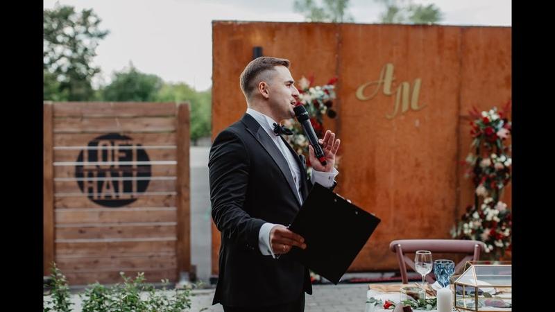 Свадебное лайв видео