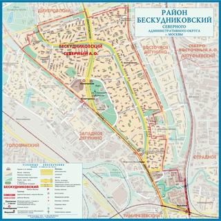 Шлюхи Бескудниковский Район
