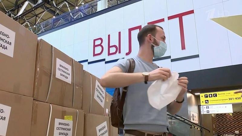 Московские врачи отправились врегионы где сложная ситуация сбольными коронавирусом Новости Первый канал