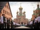 Монастирське духовно-професійне училище ім. прп. Іоана Дамаскіна