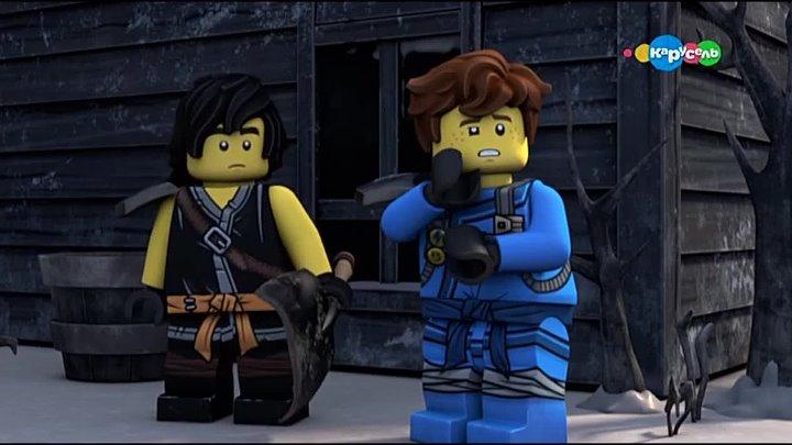 Мультфильм Лего ниндзяго - 11 cезон 18 серия HD