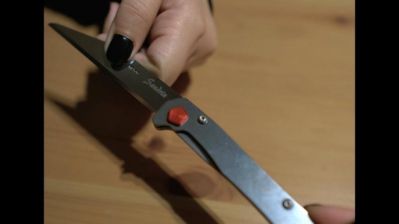Нож Sandrin