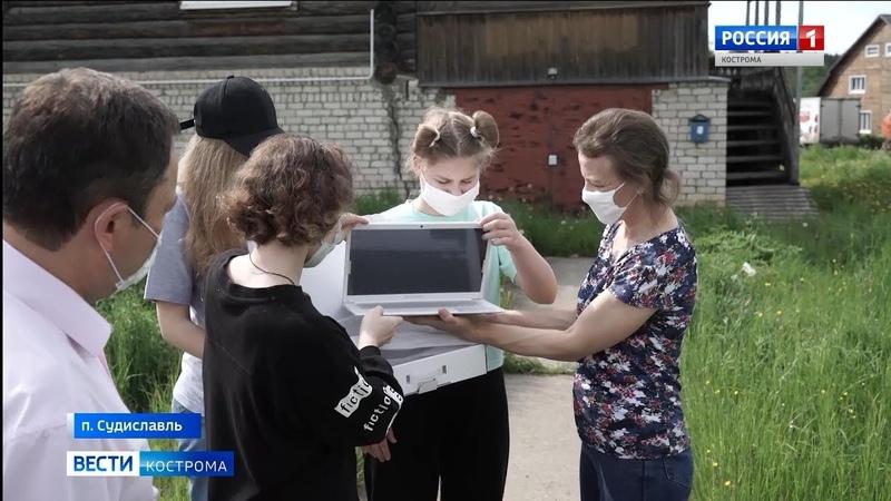 Помощь для костромских школьников в каникулы не прекращается