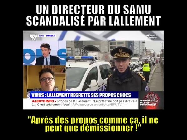 LE DIRECTEUR DU SAMU DEMANDE LA DEMISSION DE DIDIER LALLEMENT SUR BFMTV