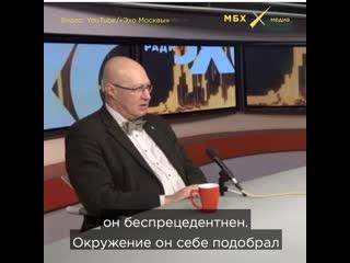 Валерий Соловей  о Путине