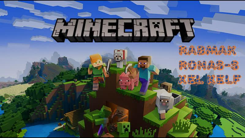 Minecraft kAmbAr Sonar S LEX FLEX Co Op