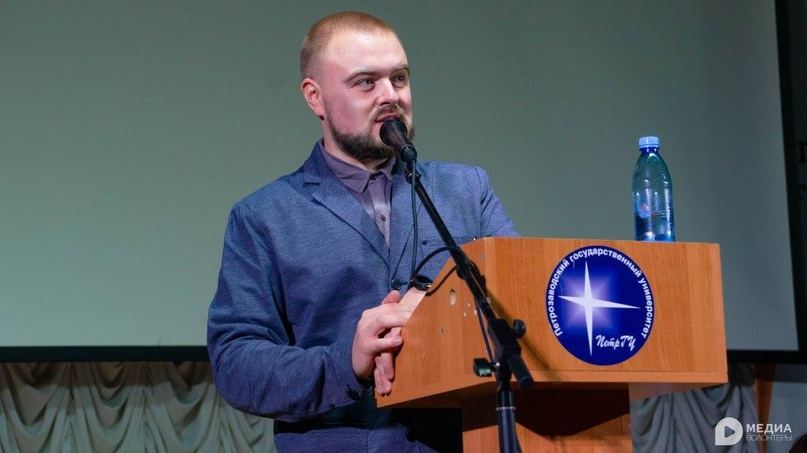 Отчетно-выборная конференция ППОО ПетрГУ, изображение №5