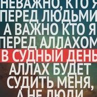 Эдуард Хайрутдинов