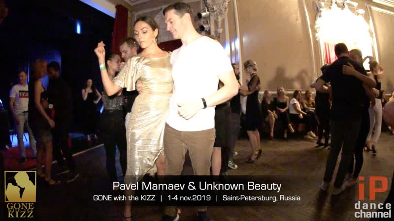 Pavel Mamaev Unknown Beauty || GONE with the KIZZ