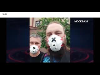 """Специальный репортаж """"Огненная земля"""" - телеканал Москва 24"""