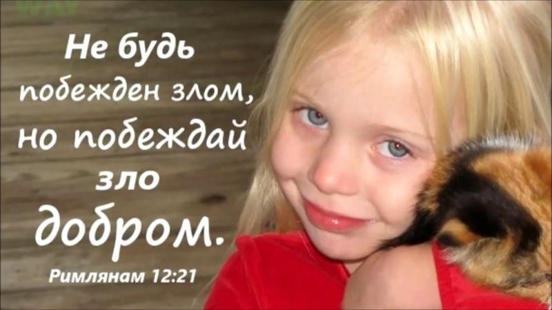 Христианское прославление №51 YouTube Christian Glorification №51