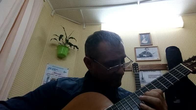 Рольф Ловланд Песня сада собственная аранжировка из сборников Мелодии минувших лет и Art Estrada 2018