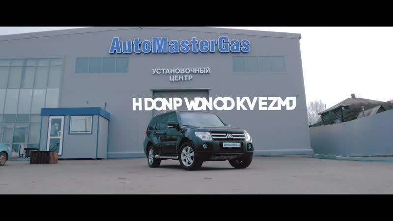 Установка оборудования DIGITRONIC на автомобиль Mitsubishi Pajero