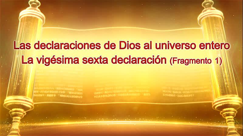 Las declaraciones de Dios al universo entero (La vigésima sexta declaración) Fragmento 1