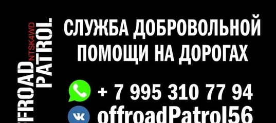 Мфо главный займ официальный сайт