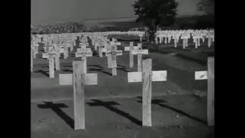 1943г Непокоренный Донбасс
